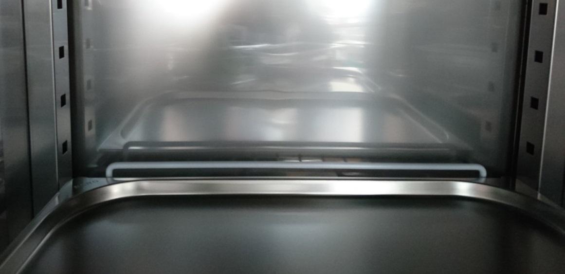 Внутрешняя отделка морозильника BERG
